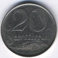 20 сантим 1922 50 копійок 1992 року ціна україна
