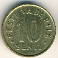 Estonia 10 senti 2002 - Three lions
