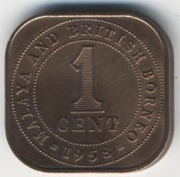 Malaya and British Borneo 1 cent 1958