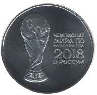 Russia 3 rubles 2018 - the Emblem of FIFA world Cup 2018