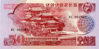 North Korea 50 won 1988