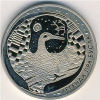 Belarus 1 rouble 2007 - the Legend of the stork