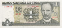 Cuba 1 peso 2011 - josé martí. The rebels