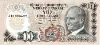 Turkey 100 Lira 1983-1986 year