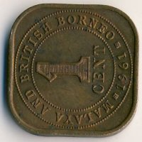 Malaya and British Borneo 1 cent 1961