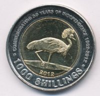 Uganda 1000 shillings 2012 50 years of Independence