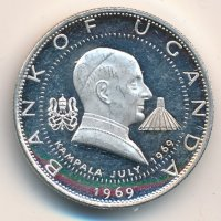 Uganda 2 shillings 1969 - Visit of Pope