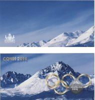 Album for coins and banknotes Sochi 2014 - 4 cells and a pocket (empty)