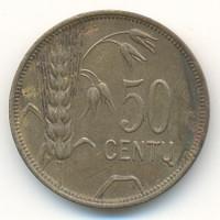 20центов1925цена марокканский дирхам купить в москве