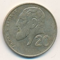 Cyprus 20 cents 1994 - Zeno of Kition