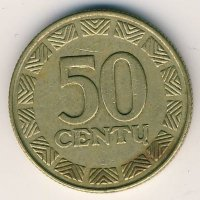 Lithuania 50 cents 1997 - Knight
