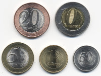 Set of 5 coins of Angola 2012 - 2014