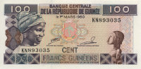 Guinea 100 francs 1998 - the coat of Arms of Guinea. Workers on the plantation