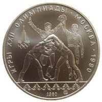 USSR 10 roubles 1980 - 1980 Olympics. Dance of an eagle and khuresh (MMD)