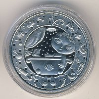 Belarus 1 rouble 2009 - signs of the zodiac. Aquarius