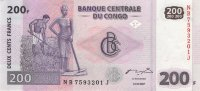 Congo 200 francs 2007 - the Farmer. The drums are locale