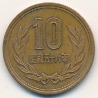 ямало ненецкий монета 10 рублей цена