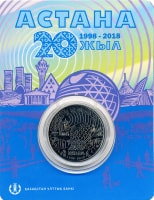 Kazakhstan 100 tenge 2018 - 20 years of Astana city (in the booklet)
