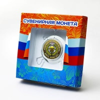 Russian airborne troops (colored, in the gift box) Engraved coin 10 rubles in 2016