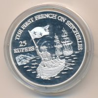 Seychelles 25 rupees 1993 - the First French in the Seychelles