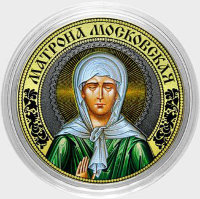 Matrona of Moscow - Engraved coin 10 rubles in 2016