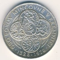 Czechoslovakia 50 kroner 1978 - 650 years the mint of Kremnica