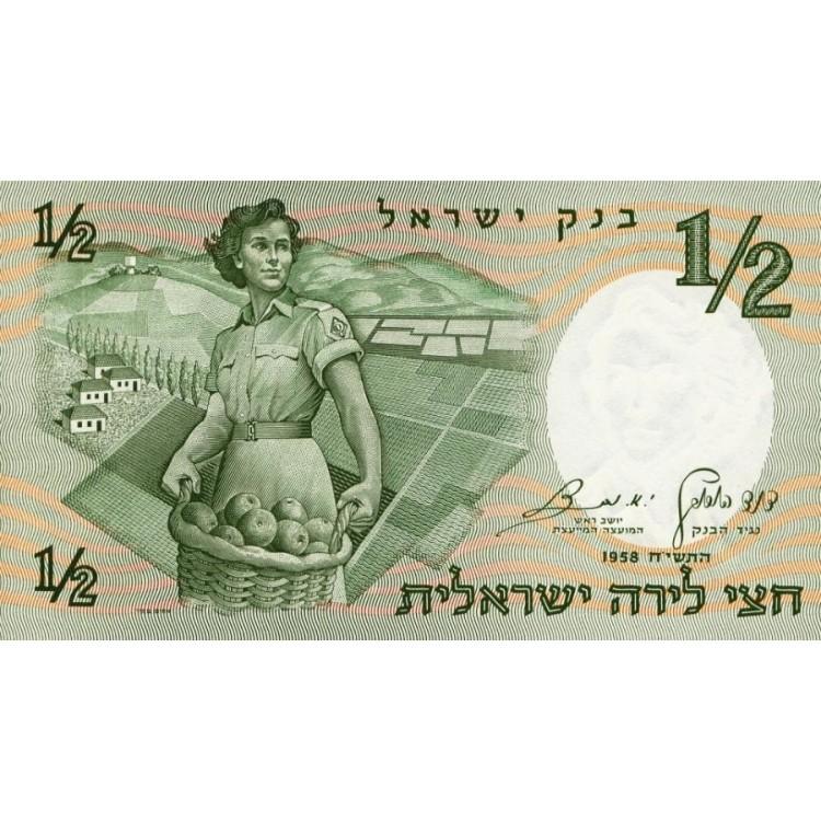 чернышов очень денежные знаки израиля фото интернете можно найти