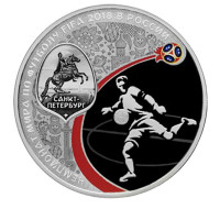 Russia 3 rubles 2018 - world Cup - Saint-Petersburg