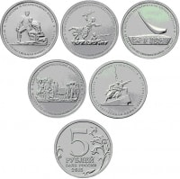 The coin set
