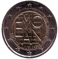 Slovenia 2 Euro 2015 - Settlement of Emona