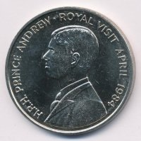 Ascension island 50 pence 1984 the Royal visit of Prince Andrew