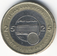Syria 25 pounds the year 2003 - 25 years Central Bank