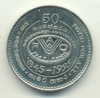 Sri Lanka 2 rupees 1995 FAO. 50 years Food programme