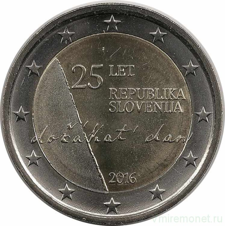 Slovenia 2 Euro 2016 - 25 years of independence