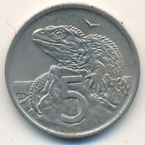New Zealand 5 cents - 1972- the Tuatara