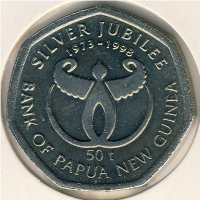 Papua New Guinea 50 Toa - 1998- 25 years the Bank of Papua New Guinea