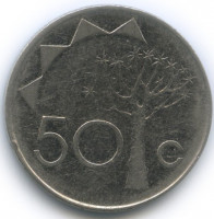 Namibia 50 cents 1993 - coat of Arms