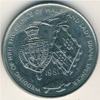 Ascension island 25 pence 1981