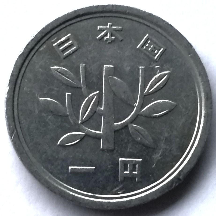 веселые, фото японской йены красной без парада