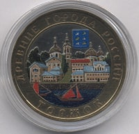Russia 10 roubles 2006 - Torzhok (colour)