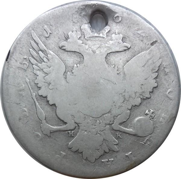 ? 1 рубль 1762 год СПБ НК (гурт шнур) Петр III (1762-1762) купить монету с доставкой