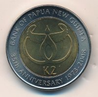Papua New Guinea 2 Kina 2008 35 years of Bank
