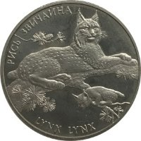 Ukraine 2 hryvni 2001 - Lynx common
