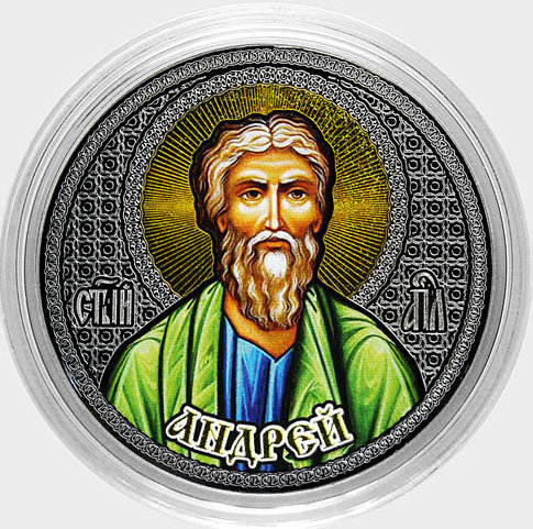 """Andrew"" - Engraved colored coin of 25 rubles"