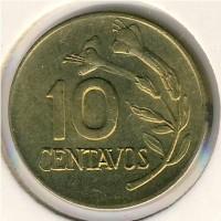 Монеты перу каталог 5 копеек 1806