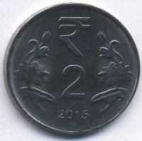 India 2 rupees 2015 - the New rupee symbol (Noida)