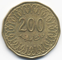 The Tunisian 200 millimes 2013