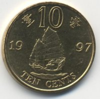 Hong Kong 10 cents 1997 - Return of Hong Kong under the jurisdiction of China