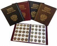 A small album for 10 rubles bimetallic coins Russia, with intermediate sheets with images of coins