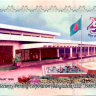 Bangladesh 25 as 2013 is the 25th anniversary of the State printing house